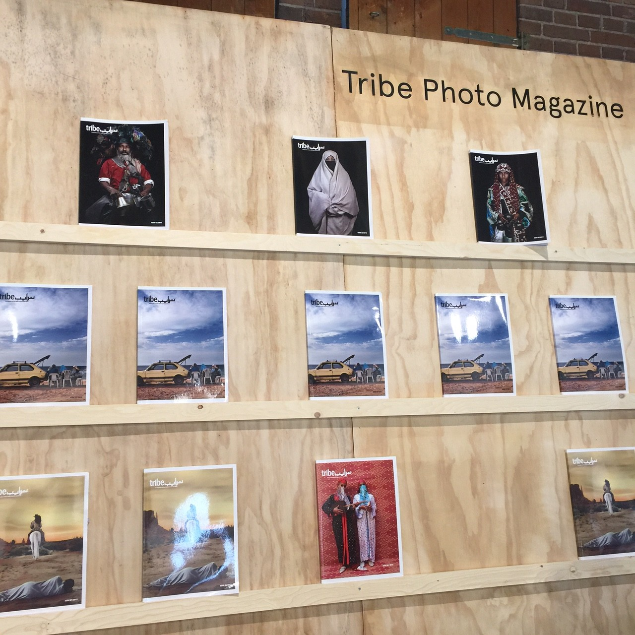 Tribe Photo Magazine
